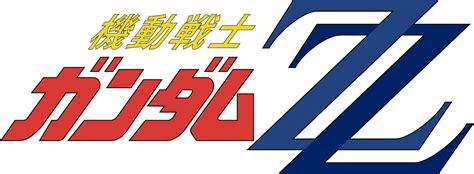 Raglan Gundam Gundam Logo 03 ms gundam zz title logo by disastranagant on deviantart