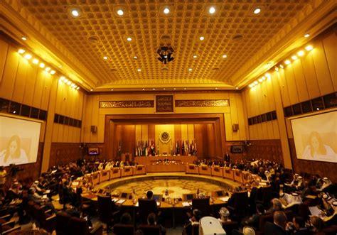 lega araba sede la liga 193 rabe organiza una conferencia para reactivar el