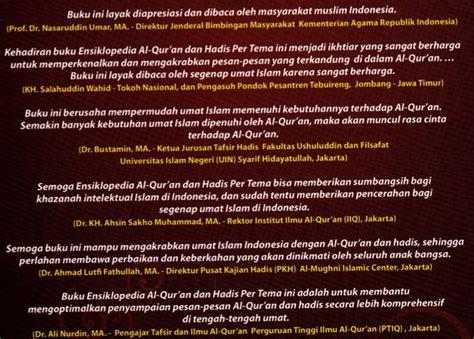Ensiklopedia Muhammad 1 Buku Islam Referensi Sejarah Biografi ensiklopedia al quran hadis per tema al quran ulumul