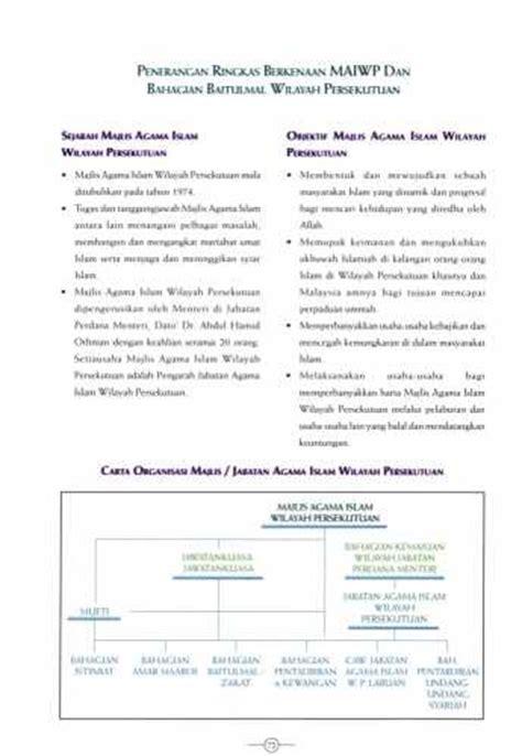 format laporan zakat fitrah laporan zakat 1996 73 pusat pungutan zakat maiwp