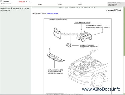 car service manuals pdf 2001 lexus gs interior lighting service manual car repair manuals online free 2001 lexus gs electronic valve timing lexus