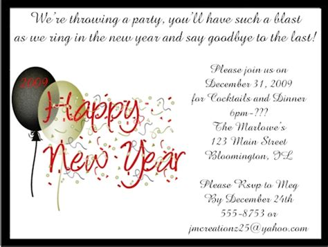 new year invitation card template new years invitation wording template resume builder