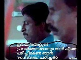 malayalam film comedy comments photos facebook malayalam photo comments sreenivasan