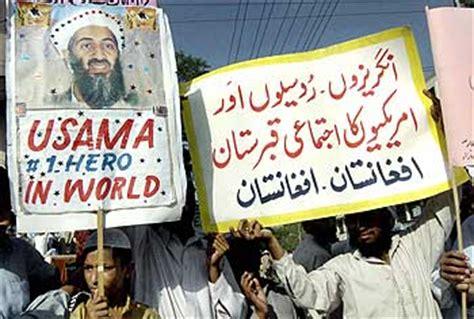 fox news islamic terrorism not just a threat it is a reality contemporary islamic terrorism worldpress org