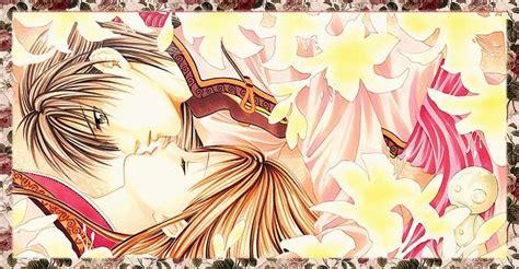Delicious Study Watase Yuu mangaka spotlight yuu watase anime amino