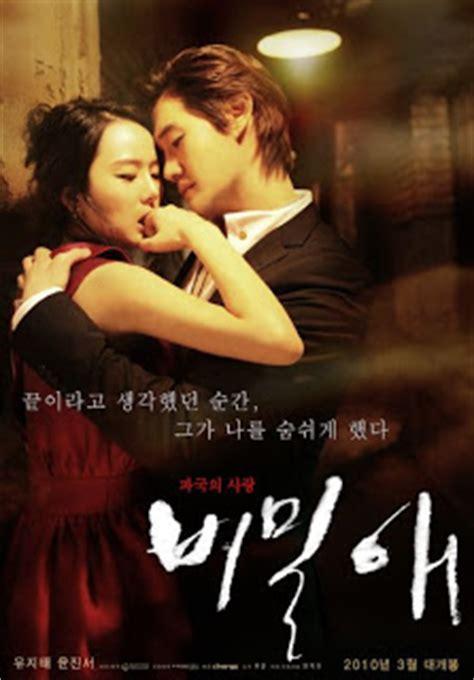 korean biography movie online movies news preview overviews tv episode biodata