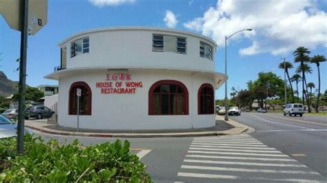 house of wong house of wong honolulu restaurant reviews phone number photos tripadvisor