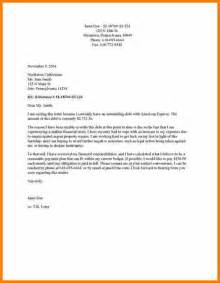 7 character reference letter for child custody exles