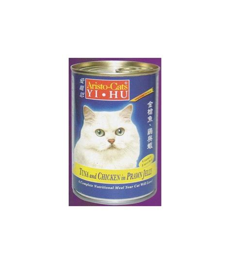 product aristo cats tuna chicken in prawn jelly 400g singapore s top pet shop for