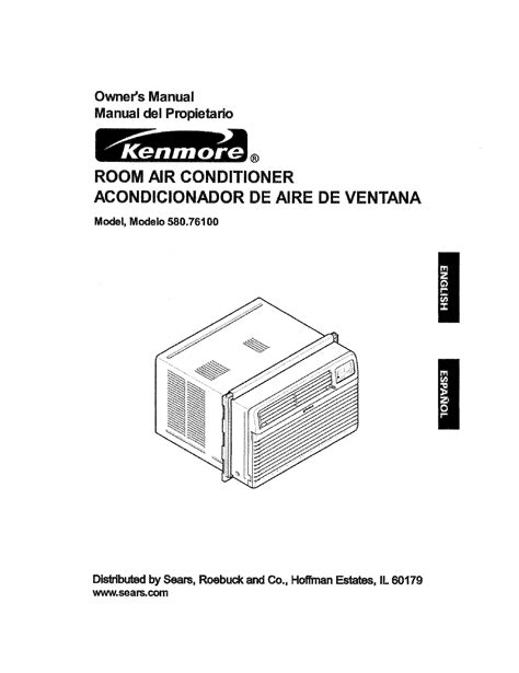 kenmore air conditioner 580 76100 user guide manualsonline