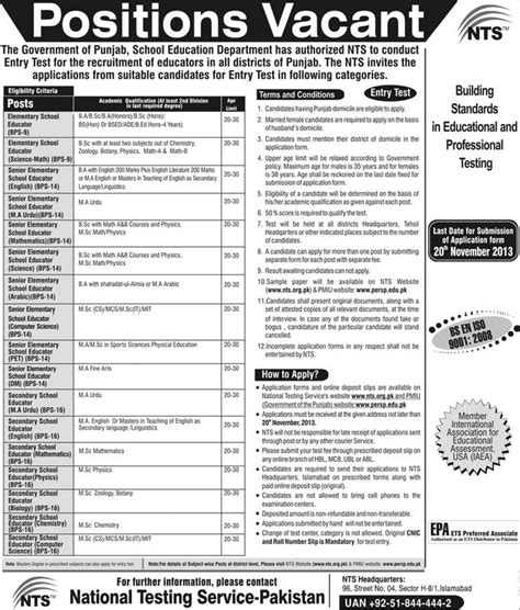 test pattern of nts for educators in punjab nts entry test for punjab school educators jobs pakworkers