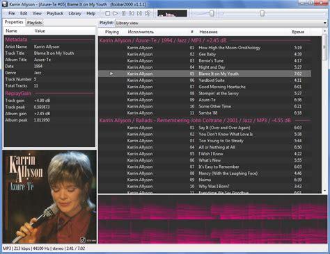 layout editing mode foobar foobar ape софт портал