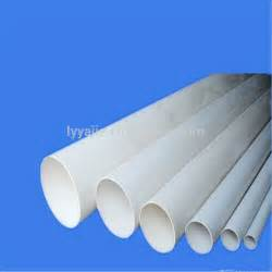 best price pvc pipe for drainage system buy best price pvc pipe pvc pipe for drainage system