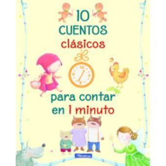 22 cuentos infantiles edition books libros que tus hijos deben leer en vacaciones me lo dijo