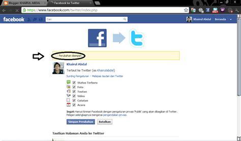 Cara Membuat Twitter Di Facebook | cara membuat profil twitter di facebook khairul abdal
