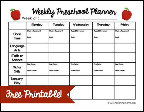 printable lesson plan template preschool vastuuonminun