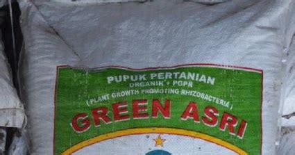 Harga 1 Kg Pupuk Kandang Sapi jual pupuk organik granul murah berkualitas tani dan