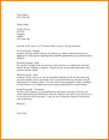 Letter Of Intent Application 8 Letter Of Intent Application Homed