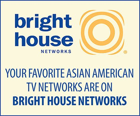 call bright house bright house networks adds international channels in time for the holidays asia trend
