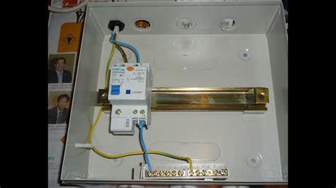 double pole breaker wiring  urduhindi youtube