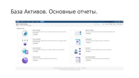 jira service desk collaborators автоматизация работы службы технической поддержки с