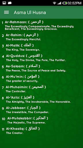 Jadwal Solat Masjid waktu solat kiblat azan doa android apps apk