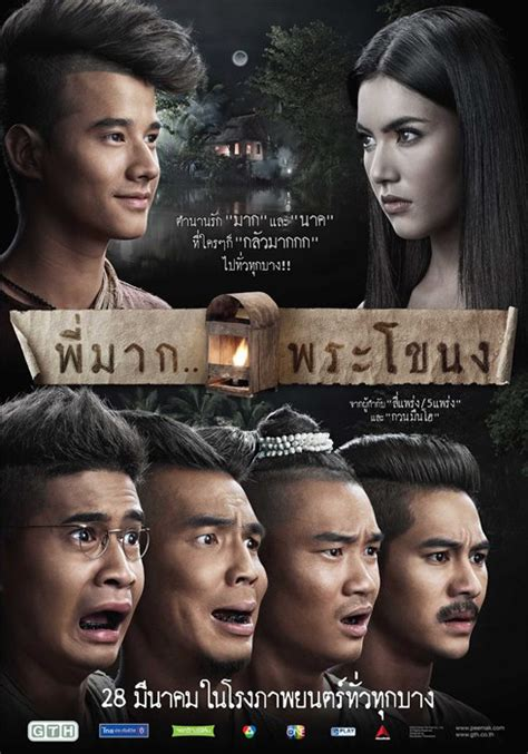 film horor thailand box office 15 highest grossing thai horror movies ddoh