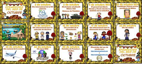 imagenes efemerides de octubre en venezuela efem 233 rides del mes de octubre educaci 243 n primaria