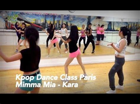 dance tutorial kara mamma mia mamma mia kara dance tutorial by jie jiekpopdance