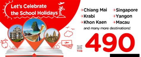 airasia yangon to singapore let s celebrate school holidays airpaz blog
