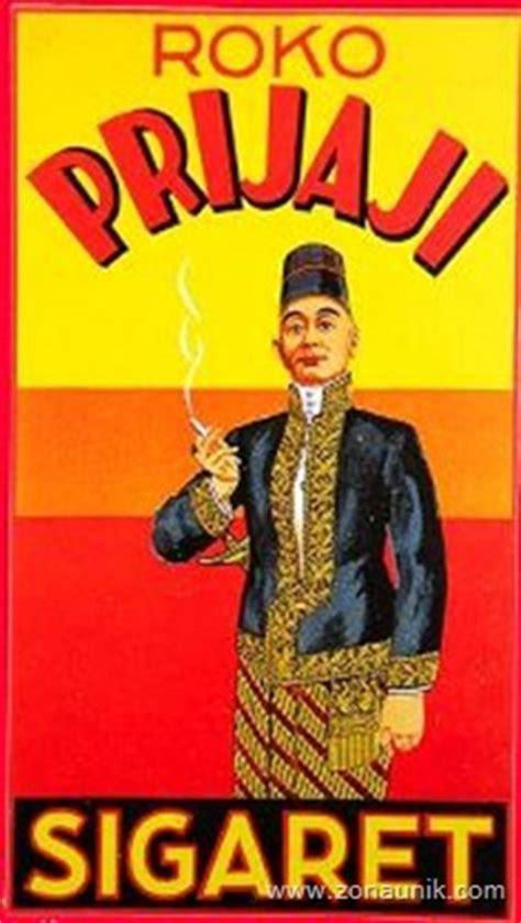Bungkus Rokok Jadul bungkus rokok bungkus rokok kreativitas dan aneka kreasinya