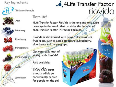 energy drink 4life 4life transfer factor riovida visit to http 7780769