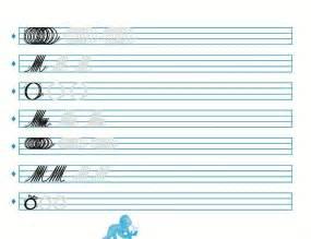 cuaderno caligrafia primer grado cuba cuadernos de caligrafia palmer para imprimir imagui