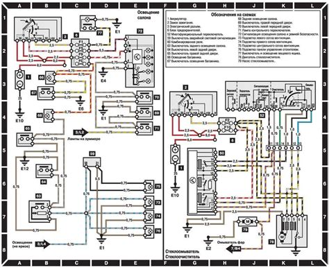 Mercedes W124 Wiring Diagrams Logbook Mercedes Benz E