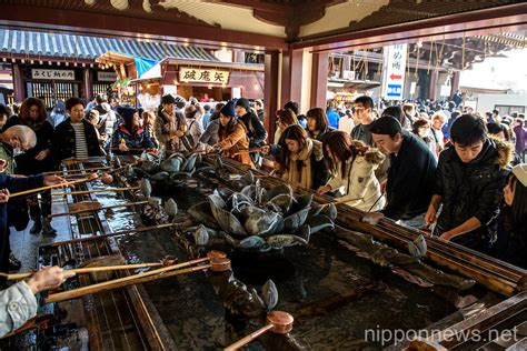 japanese new year festival nippon news editorial photos production services