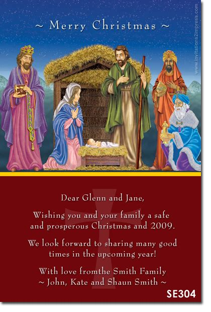 printable nativity scene christmas cards se304 christmas card nativity scene red christmas