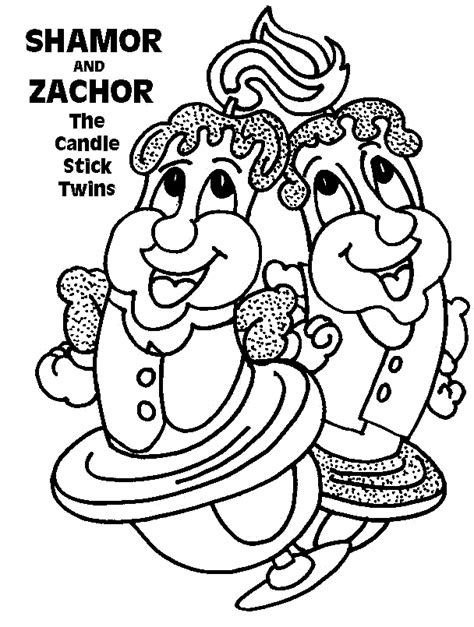 Torah Tots Parsha On Parade Shamor Zachor Print Torah Tots Coloring Pages