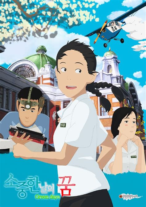 film anime korean park shin hye s animation enters annecy international