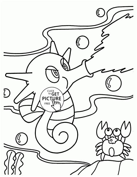 pokemon coloring pages of horsea pokemon horsea coloring pages for kids pokemon characters