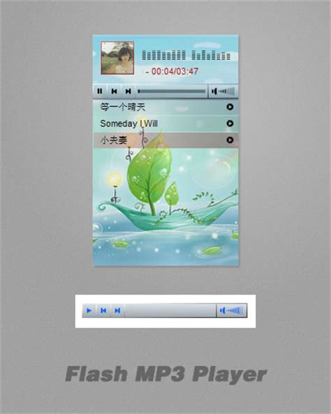 download mp3 from flash player photoaltan11 jw player mp3