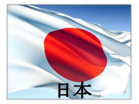 imagenes pais japon presentacion de pais asiatico japon