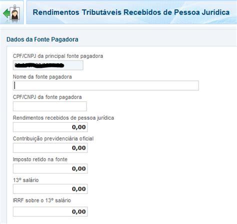 rendimentos da previdencia social de 2015 abc do dinheiro imposto de renda irpf 2018 como