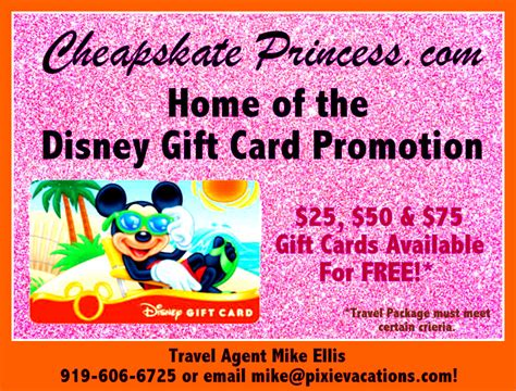 Free Disney Gift Cards - who wants a free disney gift card disney s cheapskate princess
