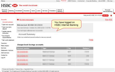 hsbc bank accounts uk how to logon hsbc macau