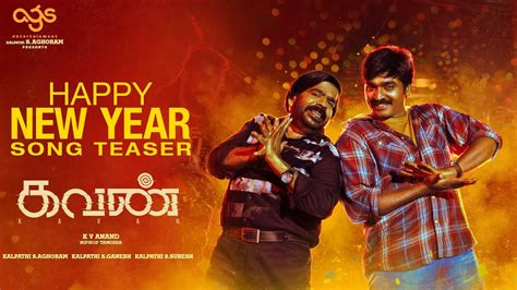 new year song for assembly happy new year song teaser kavan vijay sethupathi