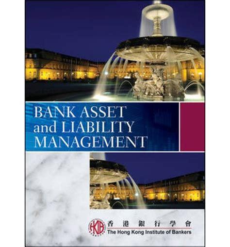 bank asset management company bank asset and liability management hong kong institute