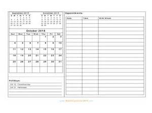 template for blank calendar blank calendar template 2017 printable calendar