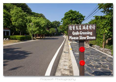 Carvil Qiu Qiu 993 M xiao liu qiu island backpacker travel photography