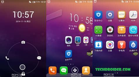 As Roma Samsung Galaxy 2 baidu rom for samsung galaxy i8262