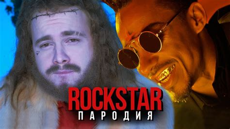 download mp3 free rockstar post malone download lagu post malone rockstar ft 21 savage mp3 girls